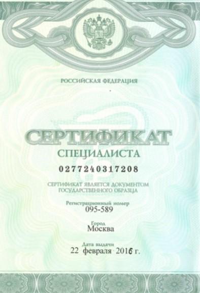 Васильева Надежда Борисовна